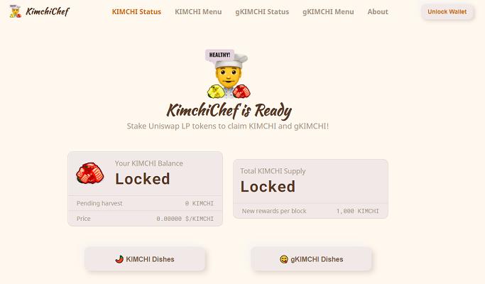KIMCHI.finance キムチファイナンス