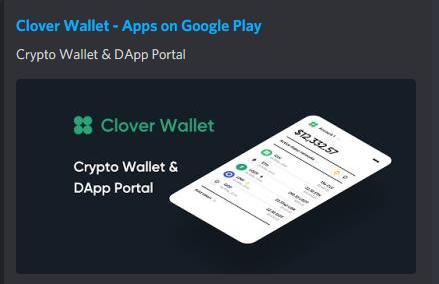Clover Finance $SKU🌸エアドロップ情報_2021.6.17